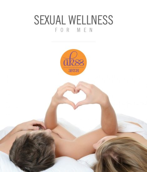 Sexual-Wellness-for-Men